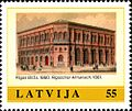Stamps of Latvia, 2011-17.jpg