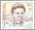 Stamps of Lithuania, 2002-05.jpg