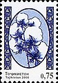 Stamps of Tajikistan, 033-06.jpg