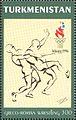 Stamps of Turkmenistan, 1997 - Greco-Roman wrestlingt.jpg