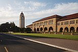 Stanford University Main Quad May 2011 001.jpg