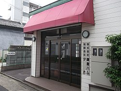 Star-S Brand Kamakura-ham Main Office 20140527.JPG