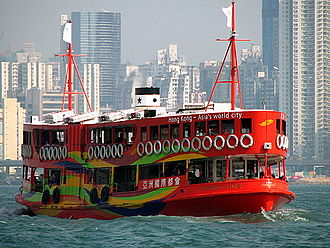 Star Ferry - A Star Ferry in Asia's World City livery carries passengers across Victoria Harbour