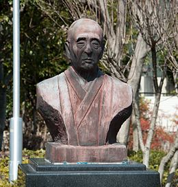 Statue of Yokusai Iinuma in Ogaki Gifu, Japan.jpg