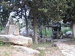 Stratocruiser memorial in Ben Shemen forest.jpg