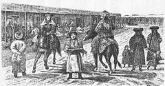 Уличная сцена в Яркенде в 1870-е годы. Jpg