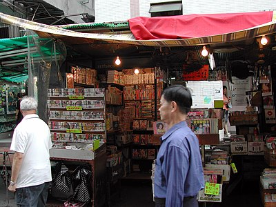 A street stall in Hong Kong selling pornography.
