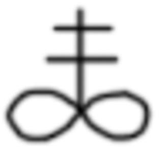 Symbol (chemistry) - Image: Sulfur symbol 1