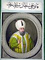 Sultan Suleiman The Magnificent Sahand Ace.jpg