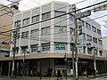 Sumitomo Mitsui Banking Corporation Yamato Branch.jpg