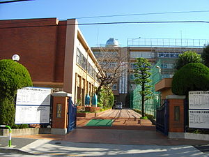 Sundaigakuen Junior & Senior High School.JPG