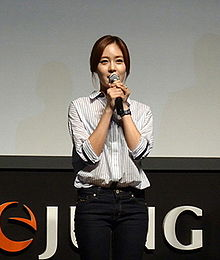 Sung Yu-ri in August 2013 (from acrofan).jpg