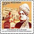 Swami Vivekananda 2013 znaczek z Indii 4.jpg