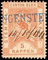 Switzerland Bern 1880 revenue 5rp - 7C.jpg