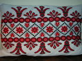 Székely traditional ornamental Pillow.JPG