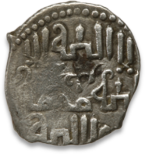 Töregene Khatun -  A coin probably struck in Georgia or Azerbaijan during the reign of Töregene Khatun (1244–46).