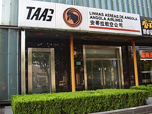 TAAG Angola Airlines - The TAAG office in Beijing