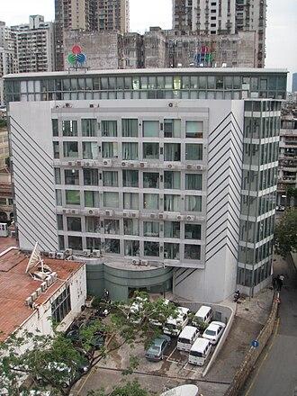 TDM (Macau) - Image: TDM Building
