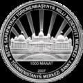 TM-2007-1000manat-Berdimuhammedow-b.png