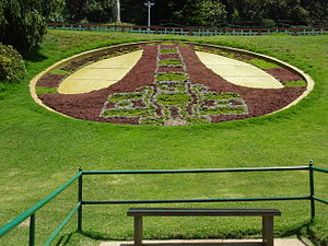 Government Rose Garden, Ooty - Government of Tamil Nadu emblem engraved in lawn at Rose Garden