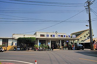 Luzhu District, Kaohsiung - Luzhu Station