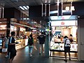 TW 台灣 Taiwan TPE 台北市 Taipei City 中正區 Zhongzheng District 台北火車站 Taipei Main Station mall August 2019 SSG 16.jpg