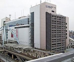 Tachikawa Station - Lumine Department Store above Tachikawa Station