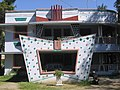 Tacky House - Flickr - Tom Maisey.jpg