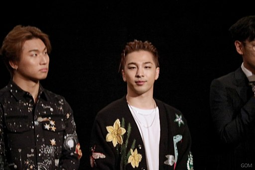 Taeyang & Daesung - MADE THE MOVIE Premiere