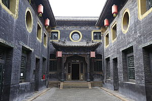 H. H. Kung - The Kung family residence in Taigu County, Shanxi Province