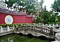 Taipeh Konfuziustempel Vorhof 1.jpg
