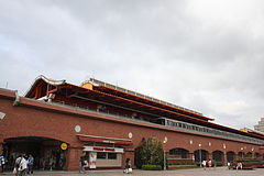 Tamsui station.JPG