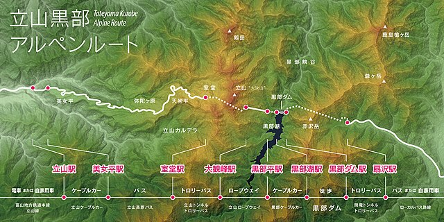 Tateyama Kurobe Alpine Route, Map (Japanese).jpg