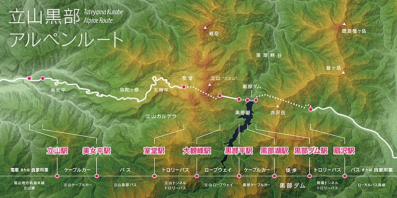 Tateyama Kurobe Alpine Route, Map (Japanese).jpg