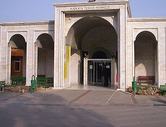 Balçova - Entry gate of the thermal baths associated with Agamemnon in Balçova