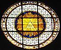 Tetragrammaton at RomanCatholic Church Saint-Germain Paris France.JPG