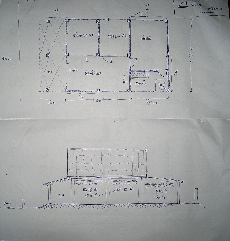 Filethai house floor plan jpg