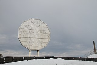 Big Nickel Giant replica of a 1951 Canadian nickel
