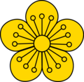 The Imperial Seal of Korea 03.png