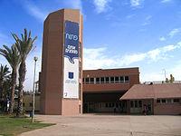 The Israeli Cartoon Museum.JPG