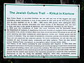 The Jewish Culture Trail - Kirkut in Kierkow - Gmina Zarki Powiat Myszkowski 6.JPG