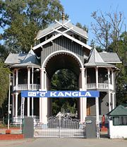 The Kangla Gate