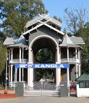 History of Manipur - The main entrance of the Kangla Fort in Imphal.