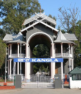Kangla Gate, the west entrance to the Kangla Fort The Kangla Gate.JPG