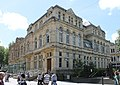 The Old Library (previously Cardiff Free Library) - Yr Hen Lyfrgell, Cardiff - Caerdydd; Cymru -Wales 66.jpg
