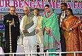 The President, Shri Pranab Mukherjee lighting the lamp at the inauguration of the Jangipur Bengal Mega Food Park, at Jangipur, in Murshidabad, West Bengal.jpg