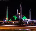 The Shah Faisal Mosque.jpg
