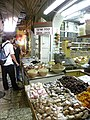 The Smells of the Suq (3671112239).jpg