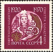 Reproduction d'un timbre figurant une femme.