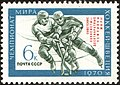 The Soviet Union 1970 CPA 3875 stamp (3869 Overprinted 'Soviet hockey players as the tenfold world champions').jpg